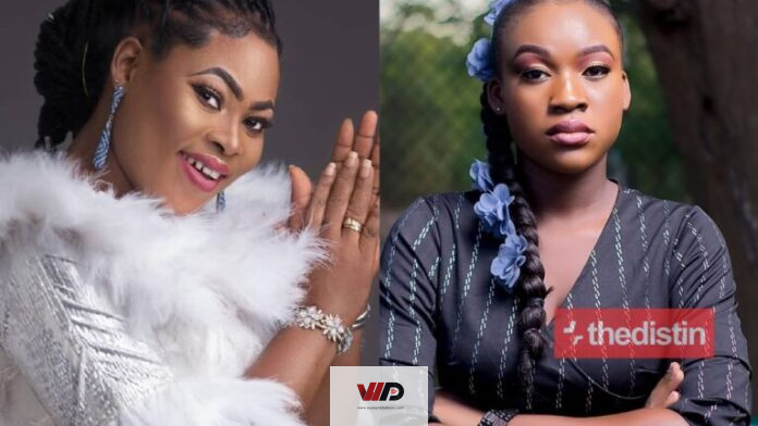 Photo of AUDIO: Joyce Blessing Curses Blogger Julie Jay And Her Entire Generation