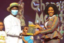 Photo of GMB 2021: Kwansema Wins Star Performance